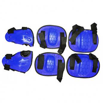 Детская защита  MS 0335 для коленей, локтей, запястий (Синий)