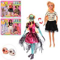 Кукла с нарядом и масками