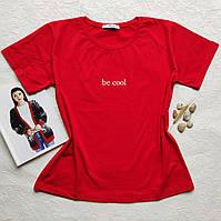 """Женская футболка свободного кроя """"Cool"""" - ОПТОМ!"""