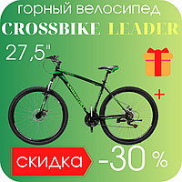 """Велосипед горный мужской скоростной CROSSBIKE LEADER 27.5"""" 17"""" черный с зеленым"""