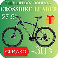 """Горный велосипед мужской скоростной CROSSBIKE LEADER 27.5"""" 17""""черно синий"""