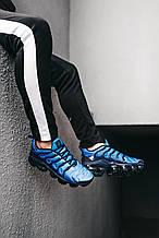 🔥 Кроссовки мужские Nike Vapor Max Plus Tn синие летние легкие найк вапор макс плюс низкие