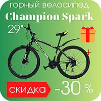 Мужской горный велосипед на 29 колесах Champion Spark 2021 ,рама 19