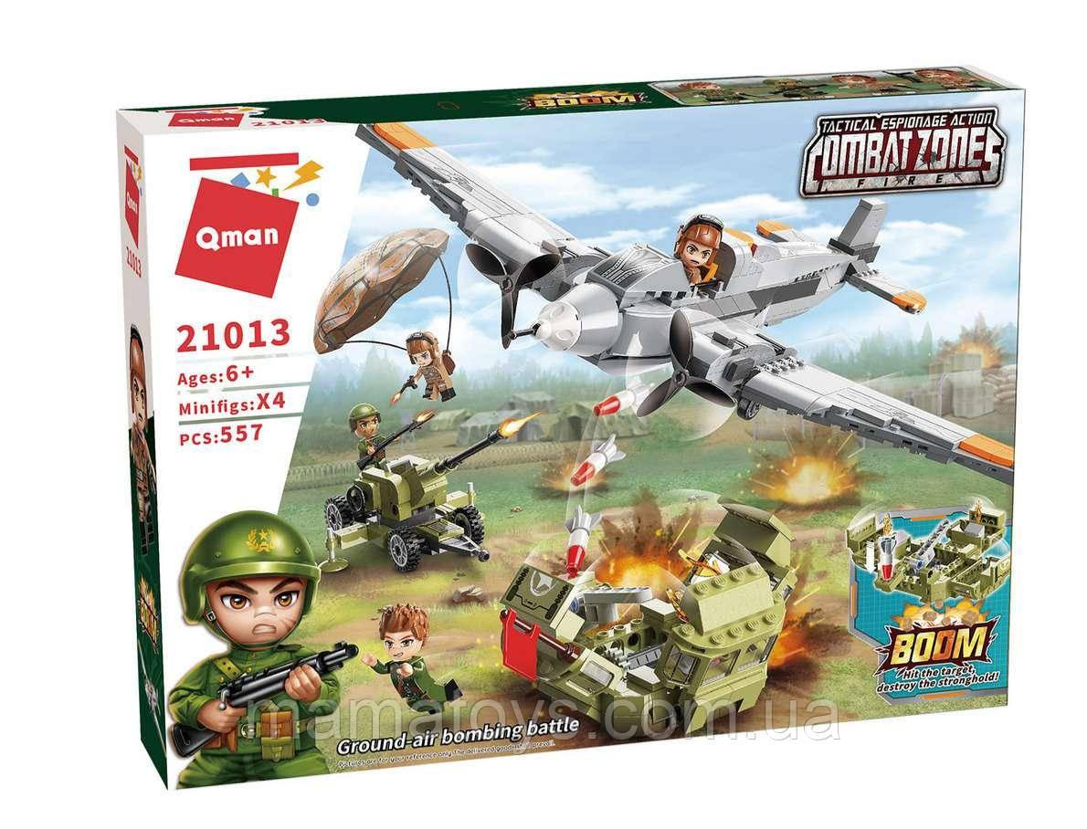 Конструктор Qman 21013 Combat Zone Військовий літак 557 деталей