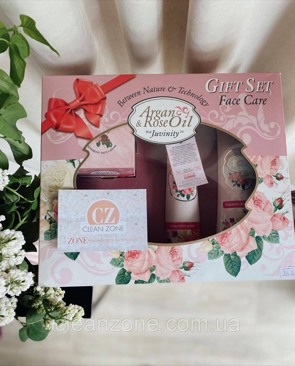 Подарунковий набір для обличчя Argan & Rose Oil