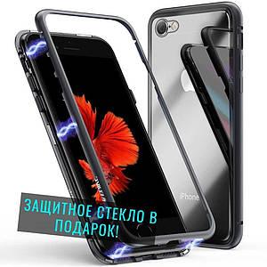 Магнітний чохол для iPhone 7 / 8 / se 2020 чорний | Magnetic adsorption phone case black скляний на айфон