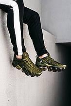🔥 Кроссовки мужские Nike Vapor Max Plus Tn оливковые летние легкие найк вапор макс плюс низкие