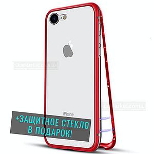 Магнитный прозрачный чехол для iPhone 7 / 8 / SE 2020 красный | Magnetic adsorption phone case стекляный