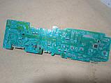 Модуль управління Zanussi ZVF180M. 301311008064, 732396-09 Б/У, фото 3