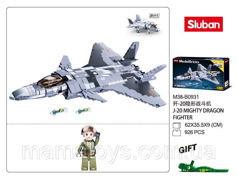 Конструктор Sluban M38-B0931 Военный Самолет 2 в 1, 926 деталей
