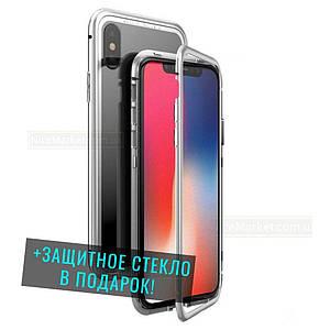 Магнитный Чехол накладка для iPhone X/XS  Magnetic Case прозрачный белый