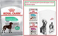 Корм для взрослых собак крупных размеров с чувствительным пищеварением Royal Canin Maxi Digestive 10 кг