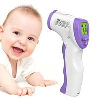 УЦІНКА! Безконтактний інфрачервоний термометр DT-8826 Білий (УЦ-№340)