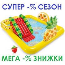 СУПЕР СЕЗОН