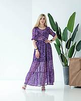Женское длинное полупрозрачное шифоновое платье сиреневое с поясом