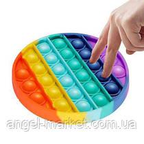 Поп іт кольорова силіконова іграшка антистрес для дітей і дорослих з бульбашками квадрат коло серце тренд 2021