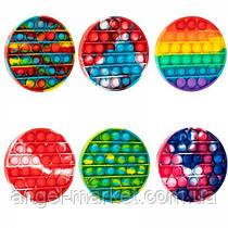 Модна популярна іграшка поп іт pop it сімпл дімпл simple dimple іграшка антистрес з кульками бульбашками