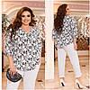 Літній жіночий стильний ошатний костюм-двійка великих розмірів: блуза + білі штани (р. 48-62). Арт-2078/42