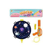 Дитячий водяний пістолет Космос - водний автомат з балоном рюкзаком на плечі.
