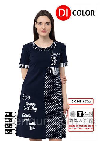 Женское домашнее платье-халат, фото 2