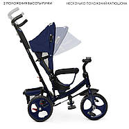 Трехколесный велосипед TURBOTRIKE M 3113-11L качественная бюджетная модель, фото 2