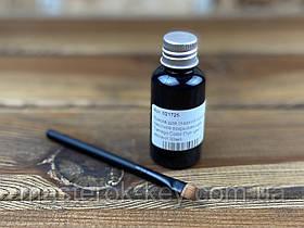 Краска для гладкой кожи и текстиля покрывающая Tarrago Color Dye цвет черный 30мл.