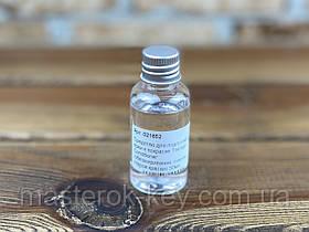 Cредство для подготовки кожи к покраскеTarrago Conditioner (обезжиривание, снятие старой краски) 30мл.