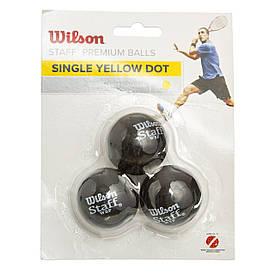 Мячи сквош WILSON (3шт) (медленный мяч, одна желтая точка) WRT618300