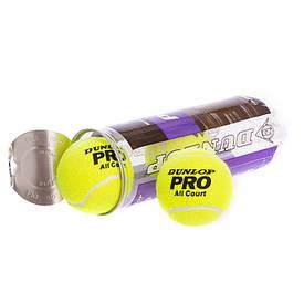 Мяч для большого тенниса DUNLOP PRO (3шт) BT-8380