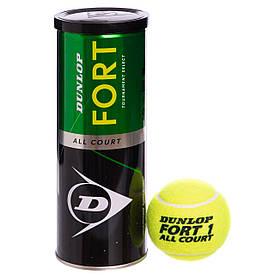 Мяч для большого тенниса DUNLOP FORT TOURNAMENT SELECT (3шт) 601315