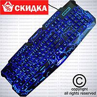 """Игровая клавиатура с подсветкой """"молния"""" Crack Tricolor M200"""