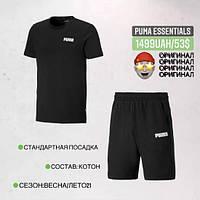 ОРИГИНАЛ Спортивный костюм Puma essentials 85477101