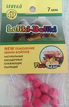 Мини-бойлы пылящие Levego Leliki-Boliki 7мм Пунш