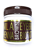 Nila Хна для бровей и биотату, коричневая,100 гр.