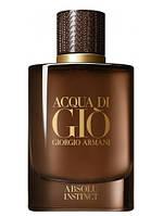 Acqua di Gio Absolu Instinct 2019/ мужская парфюмированная вода , тестер 75 мл