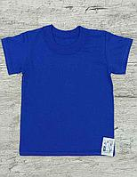 Детская синяя футболка 00659