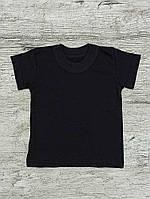 Детская черная футболка 00662