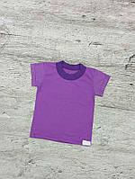 Детская сиреневая футболка 00666
