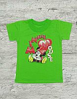 Футболка для девочки салатовая Minnie Mouse 00025