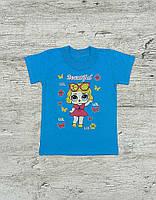 Футболка для девочки бирюзовая кукла LOL 00033
