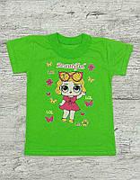 Футболка для девочки салатовая кукла LOL 00034