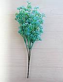 "Зелень ""  Аллиум   ""   голубой"