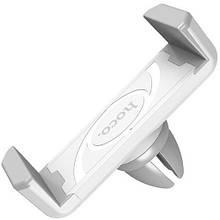 Автомобільний тримач телефона Hoco CPH01 Білий