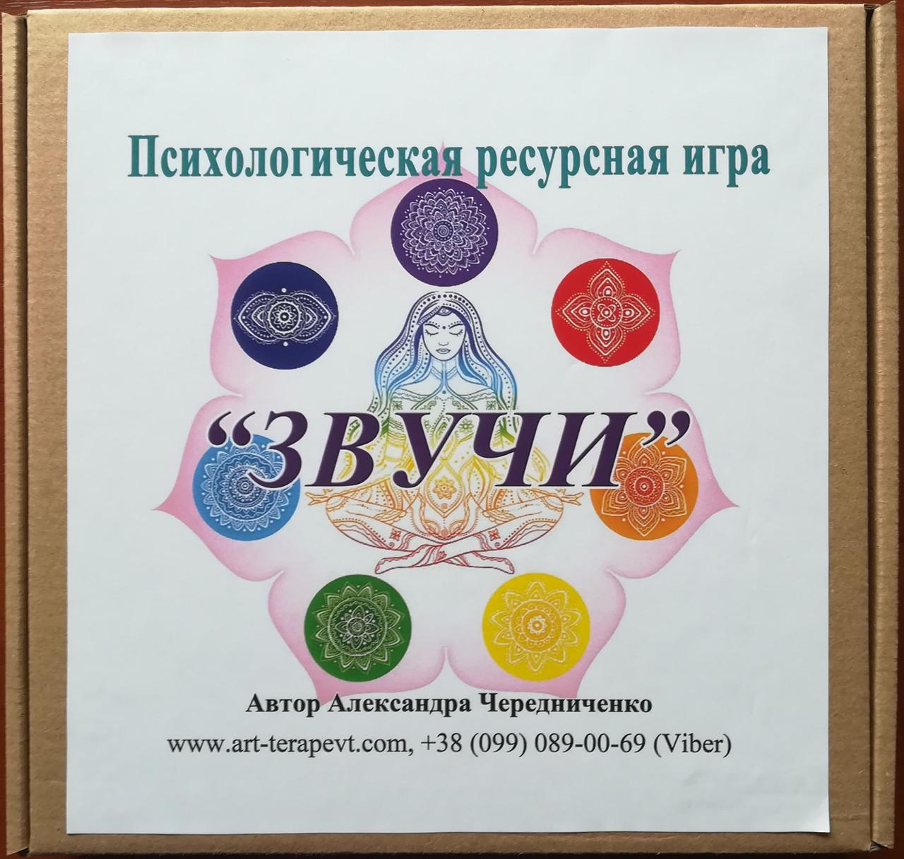 """Навчання і комплект гри """"Лунай"""" для експертів (Олександра Чередниченка)"""