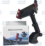 Тримач для телефону автомобільний на лобове скло або торпеду на присоску розсувний, фото 2