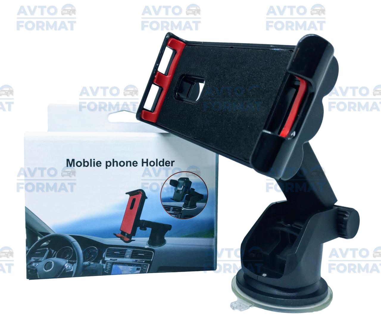Тримач для телефону автомобільний на лобове скло або торпеду на присоску розсувний