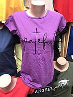 Женская футболка 100 % хлопок Турция  - ОПТОМ!