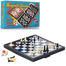 Шахматы 3831