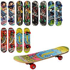 Скейт Profi MS 0323-3