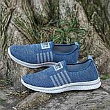 Чоловічі кросівки Гіпаніс KA 942 ДЖИНС, фото 9